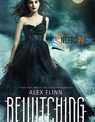 Cover 1 of the book Bewitching Kendra Chronicles by Alex Finn